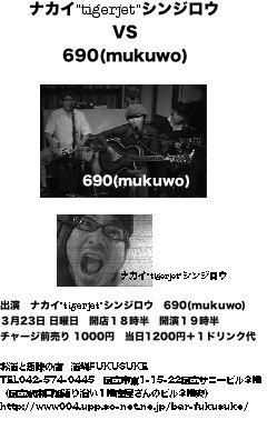 08323.jpg