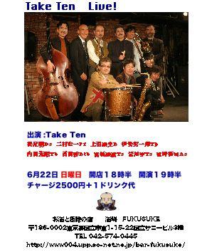 Take Ten 2.jpg