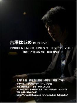 hajimeyoshizawa09118.jpg