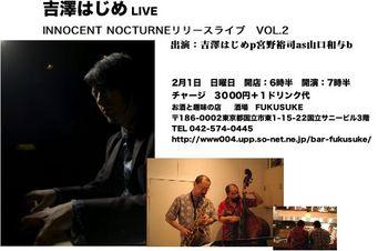 hazimeyoshizawa090201.jpg