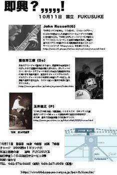 j豊玉.a4 .jpg